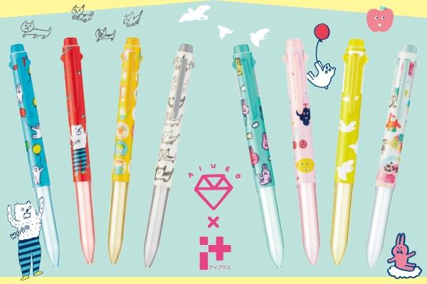 『AIUEO×アイプラス』 京都発の雑貨ブランドとのコラボ ボールペンが発売!わくわくハッピーキャラクターたちの限定モデル