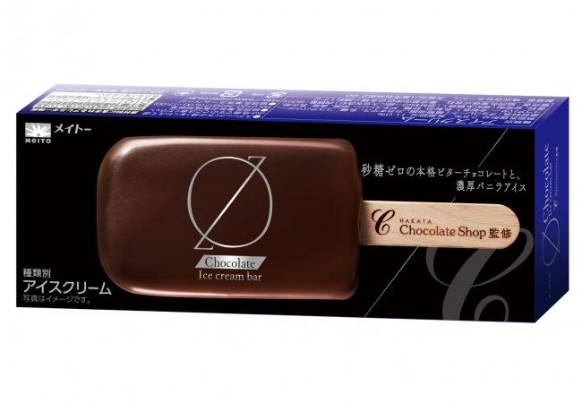 博多チョコレートショップ監修 チョコレートアイスクリームバー