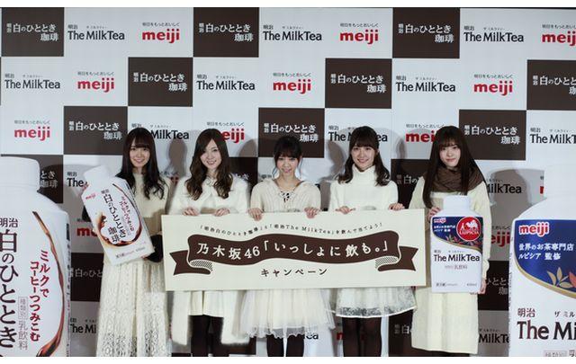 乃木坂46白石麻衣、西野七瀬らが会見、「いっしょに飲も。」限定ムービーが公開