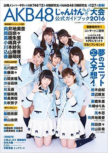 田名部生来センター「じゃんけん民」による楽曲『逆さ坂 』ショートMV公開