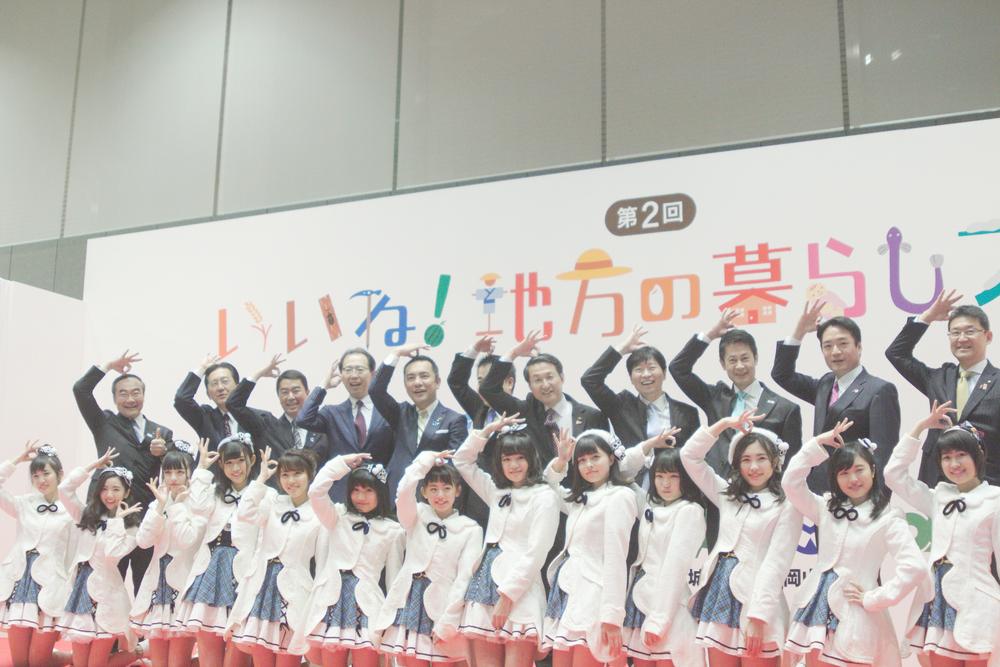 新メンバー髙橋彩香も登場!AKB48チーム8が地方暮らしの魅力を紹介!
