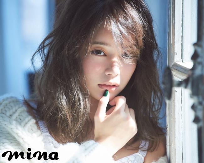 カバーガールは岸本セシル。田中美保、高橋愛など『mina2017年2月号』12月20日(火)発売