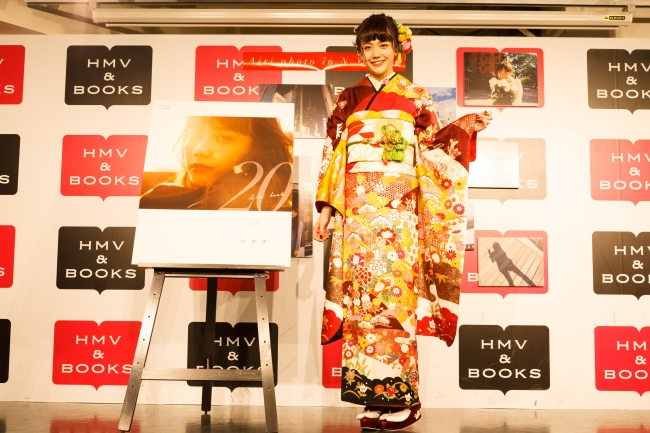 松井愛莉、同い年のファンと一緒に「ハタチ」をお祝い!スタイルBOOK発売記念イベントレポート