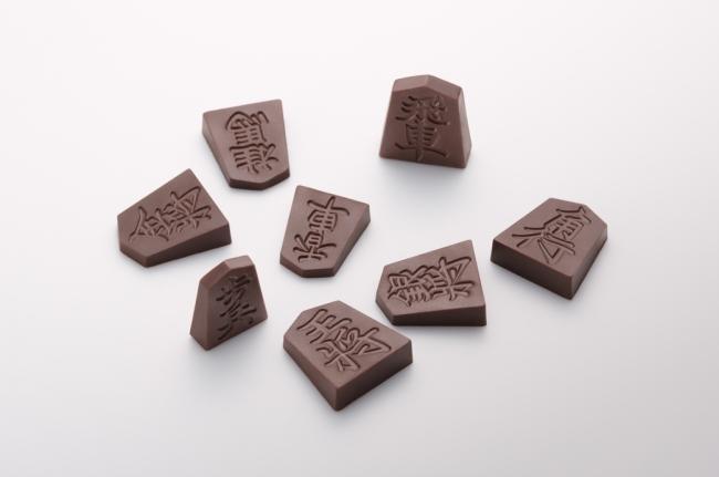 日本将棋連盟推薦!王将・飛車など駒を精巧にチョコレート化!『Shogi de Chocolat (将棋 デ ショコラ)』新発売