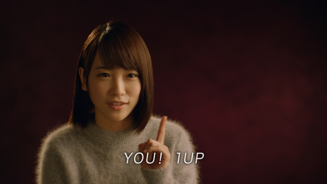 住友生命「1UP(ワンアップ)」CM第九弾に元AKB48の川栄李奈が登場