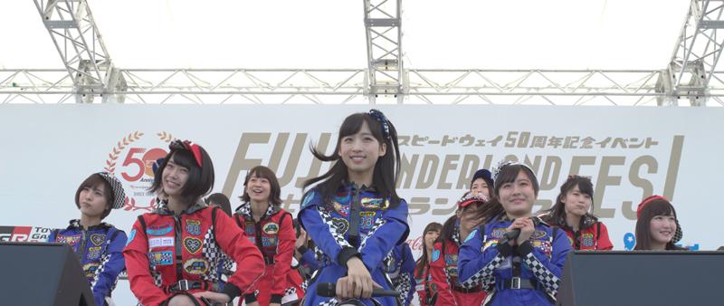 富士スピードウェイ50周年イベントでAKB48チーム8初代最速女王決定!カートグランプリを制したのは京都府代表・太田奈緒!