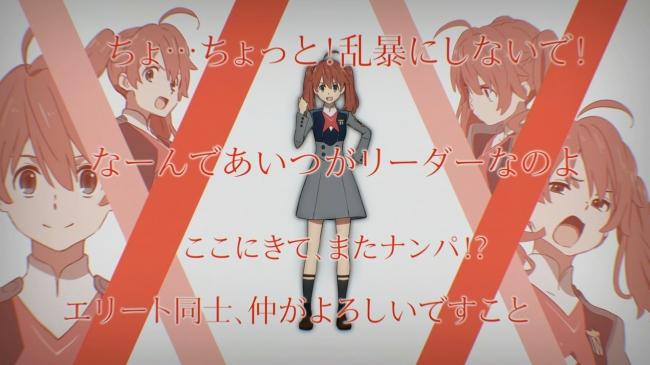 TV アニメ「ダーリン・イン・ザ・フランキス」5週連続キャラCM第3弾!ミク&ゾロメ公開!