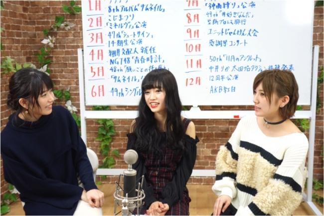 横山由依、岡田奈々、中井りか来年1月にソロコンサート決定!SHOWROOMにてサプライズ発表!