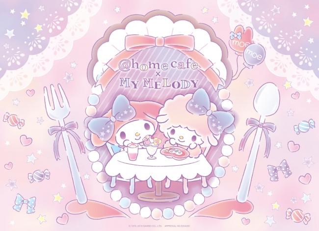 『@ほぉ~むカフェ』がサンリオキャラクター『マイメロディ』とコラボ!2月よりコラボカフェ期間限定オープン