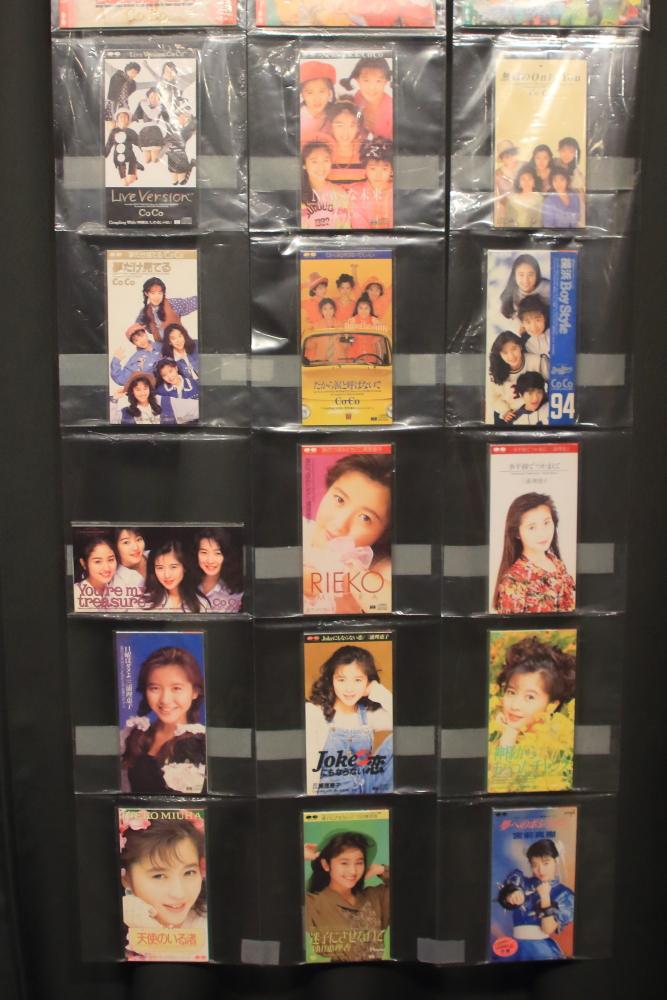 昭和アイドルアーカイブス vol.16