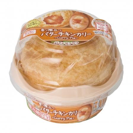 伊藤ハムから「スープパイ」「カリーパイ」が季節限定で新発売 ~レンジで簡単 パイとの相性ぴったり~