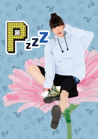 でんぱ組.incピンキー!こと藤咲彩音がデザイナーの「Pzzz」(ピーゼット)が新作を発表!期間限定カフェもオープン!