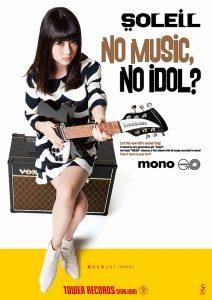 「NO MUSIC, NO IDOL?」 SOLEIL コラボレーションポスターB(新宿店限定)