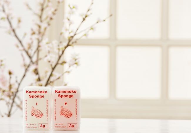 亀の子スポンジ「春の新色」