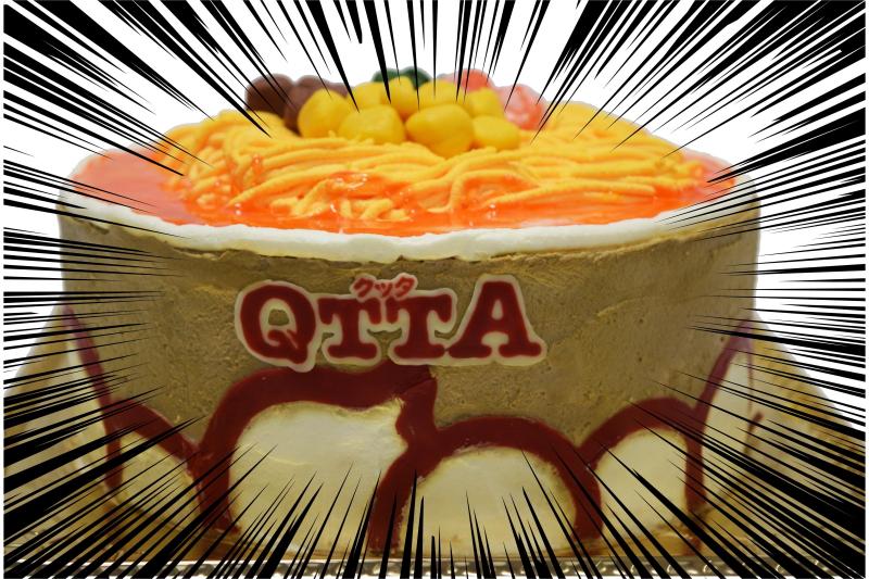 QTTA味ケーキが食べられるチャンス!?「#QTTAshibuya」にてイベント開催!参加者募集中!