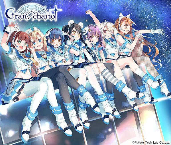 「スターダストプロモーション×FTL Entertainment」がおくる宇宙からやって来たコスモアイドル「Grand Chariot」誕生