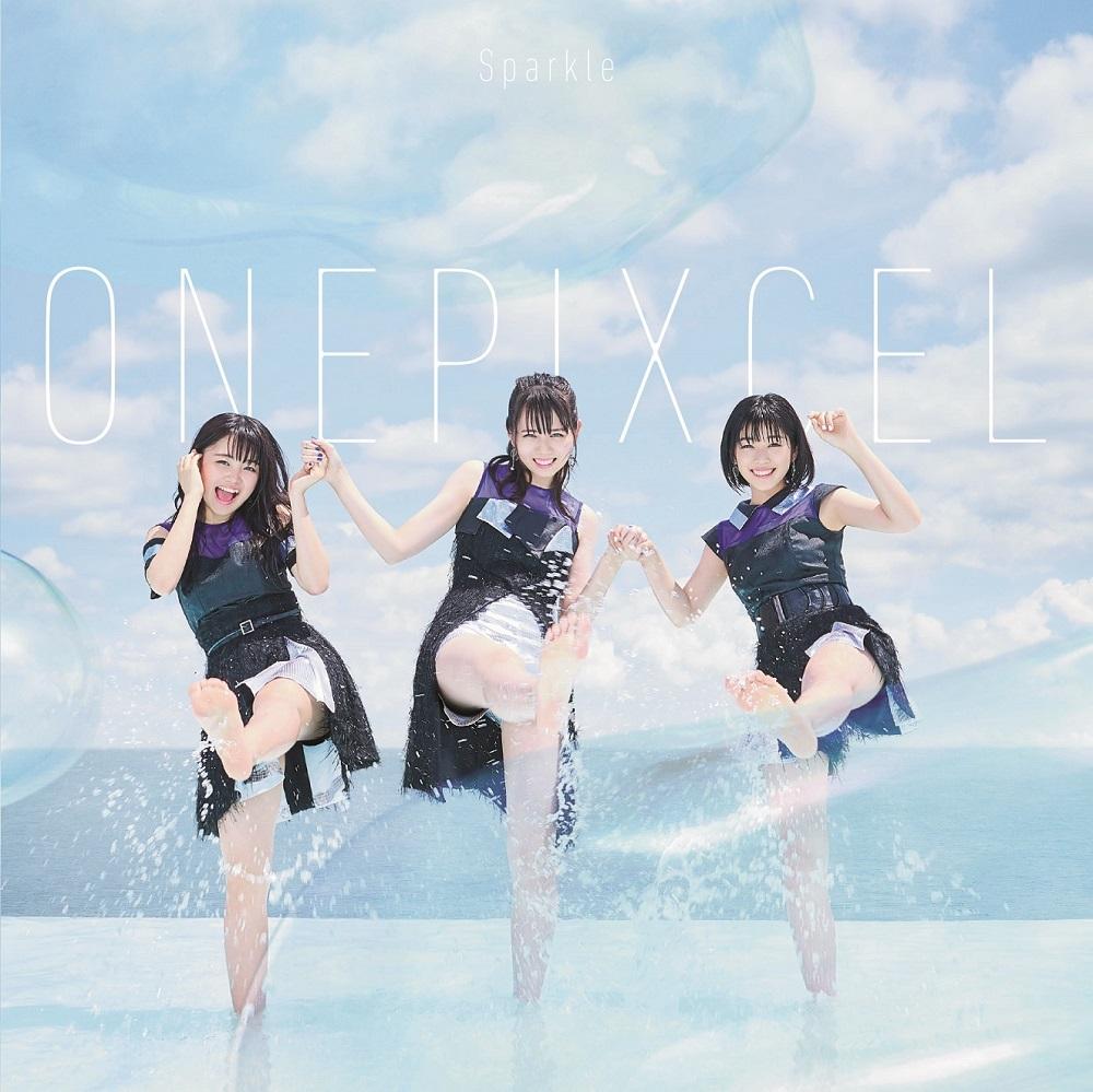 ONEPIXCELが新曲『Sparkle』のミュージックビデオを公開!7月24日のLINE LIVEでの発表にも注目!