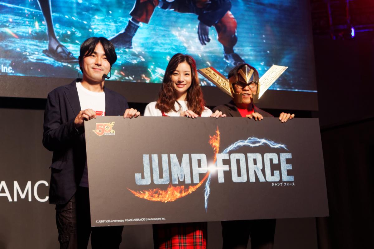 【TGS2018】「週刊少年ジャンプ」創刊50周年記念『JUMP FORCE』SPステージで新情報続々!ジャンプファンの足立梨花も登場