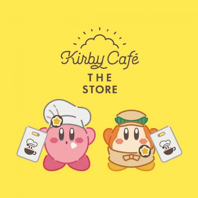 『カービィカフェ』オープン記念!星のカービィのグッズショップ『KIRBY CAFÉ THE STORE』も東京ソラマチ®に期間限定オープン