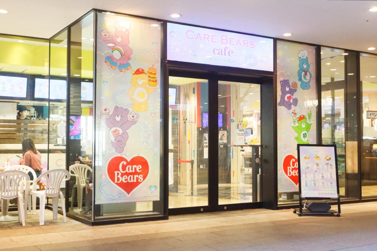 期間限定『ケアベア™』ポップアップカフェをレポート!ショップ展開など東京ソラマチ®は今、ファン注目のスポットに