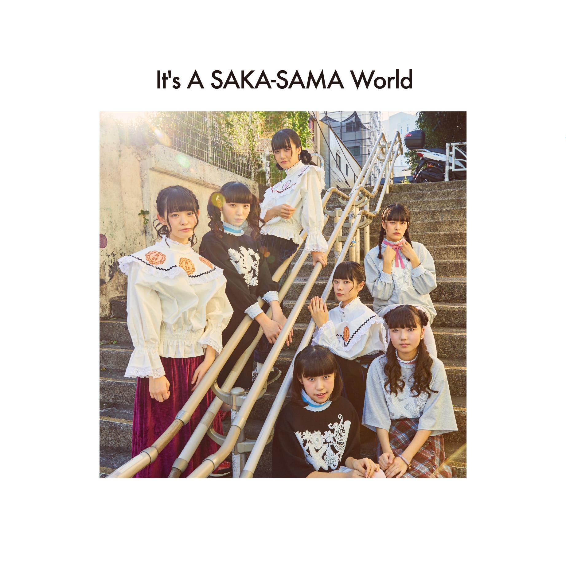 SAKA-SAMAが1stアルバム「It's A SAKA-SAMA World」のジャケットを公開!レコ発ツアー、イベント日程も決定