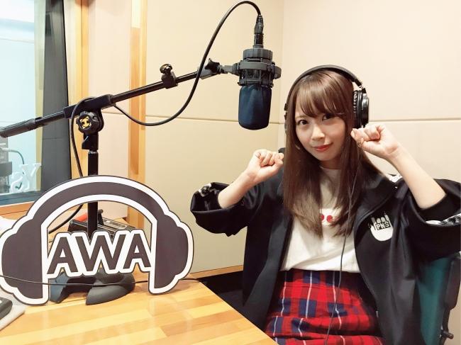 SKE48高柳明音がトーク&楽曲紹介のラジオプレイリスト『高柳明音の音旅(おとたび)』を11月より「AWA」で配信