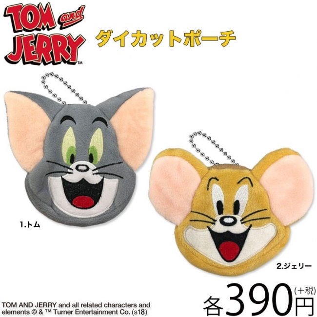 サンキューマート限定コラボ「トムとジェリー」の商品が10月上旬より販売開始!