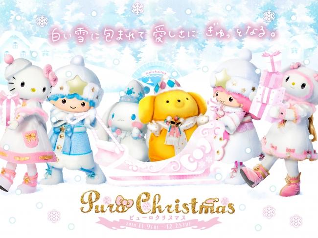 「ピューロクリスマス」が11月9日より開催決定!新作クリスマスショーやNAKED Inc.と初コラボしたアトラクションが登場
