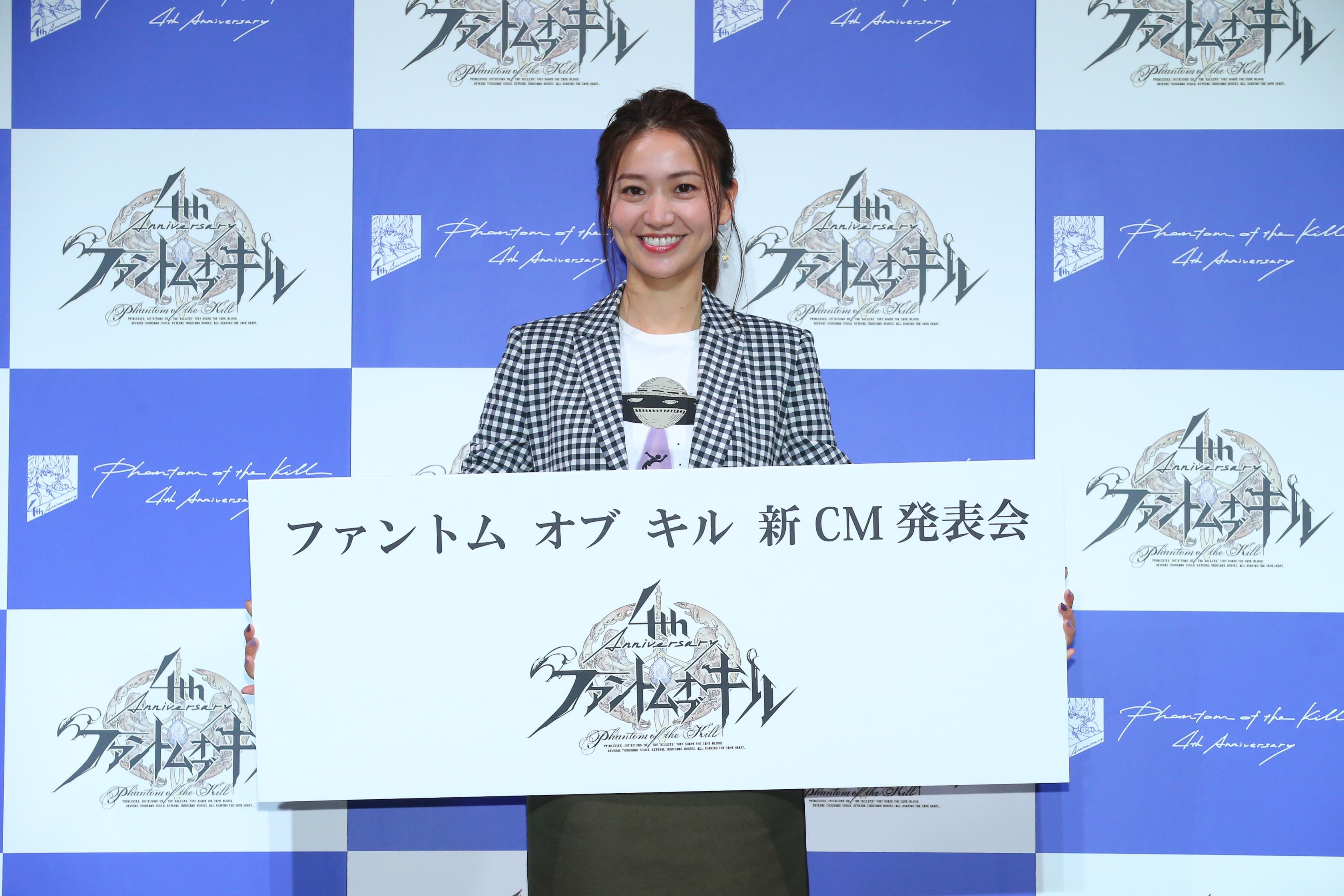大島優子が『ファントム オブ キル』新CM発表会に登場!1年ぶりのイベントで、今後の意気込みを語る