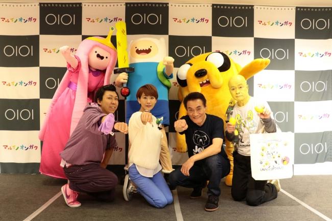 『アドベンチャー・タイム』出演声優がイベントでファンと交流!朴璐美、斎藤志郎、岩崎ひろし、太田哲治からコメントも