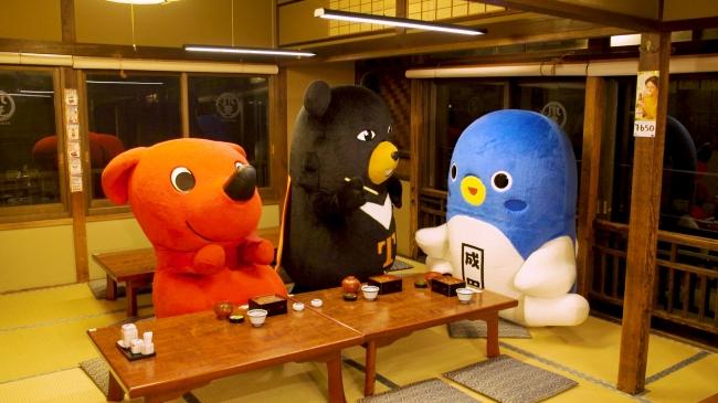 チーバくんとうなりくんが台湾の「オーベア」を千葉でおもてなし!「チーバくんを探せ!!」シーズン2・第4話配信