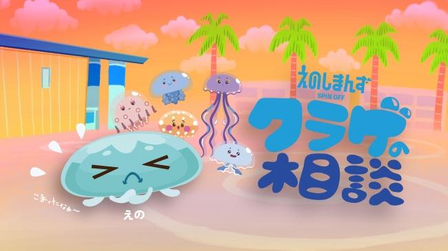 i☆Ris・芹澤優と=LOVE・野口衣織がmystaアプリに!TOKYO FM「コエチャン!」の新コーナー連動企画の配信決定