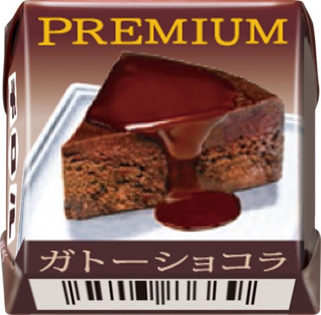 新商品「チロルチョコ〈プレミアムガトーショコラ〉」が12月より全国で発売