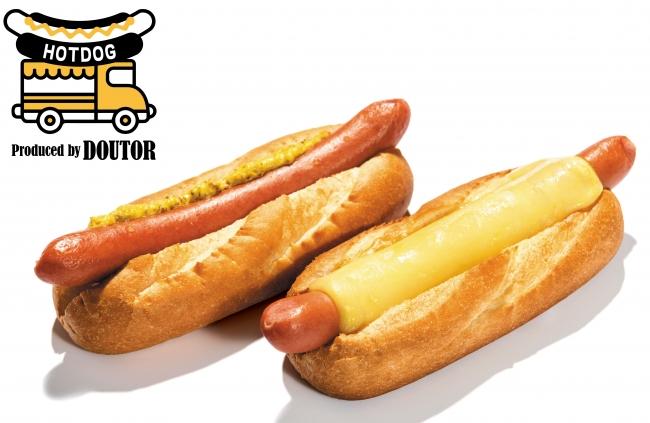 ドトールプロデュースのホットドッグが松竹系シネコンにて11月6日より販売開始!