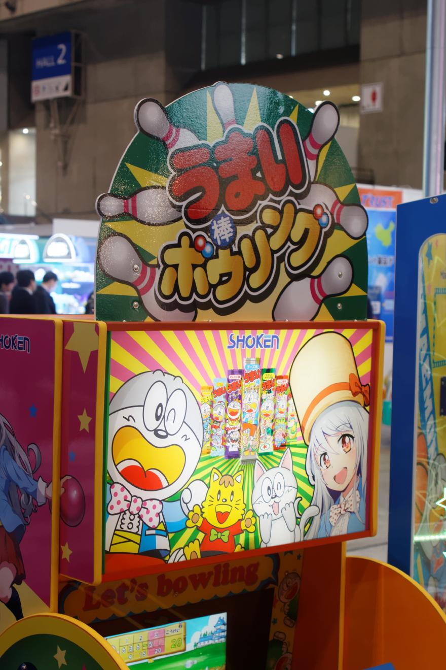 「JAEPO2019」にてうまい棒のゲーム機を発見!ピンボールや巨大ガチャガチャなどMIKAN注目のマシンたち