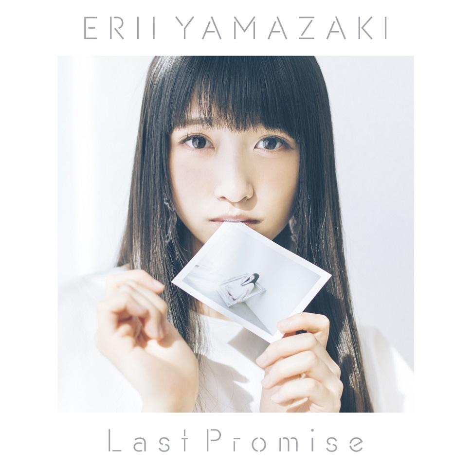 山崎エリイがTVアニメ『デート・ア・ライブⅢ』EDテーマ「Last Promise」の試聴動画・新アー写・初回盤ジャケ写を公開