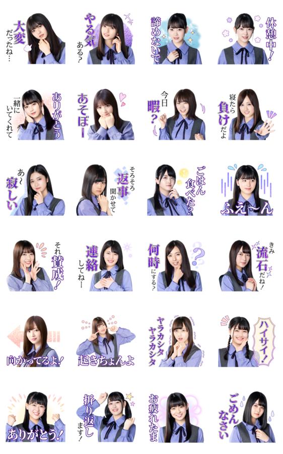 乃木坂46から21名がボイス付きで登場 !ドラマ「ザンビ」のLINEスタンプが発売