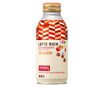 「ワンダ」からフルーツコーヒーの提案!新展開第一弾の「ワンダ ラテリッチ ストロベリー」が2月12日より発売