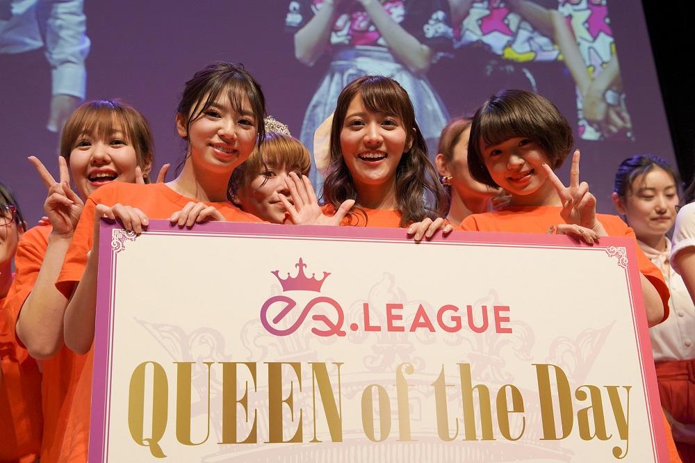 芸能人女子eスポーツクイーン決定戦『eQ リーグ』!2月15日開催の1st シーズン「Day2」出演タレント54人発表!