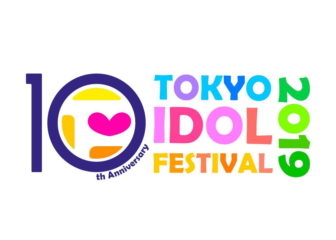 『TOKYO IDOL FESTIVAL2019(TIF2019)』 出演第1弾発表!でんぱ組.incからコメント&CROWN POPらチケット・フラゲ特番も