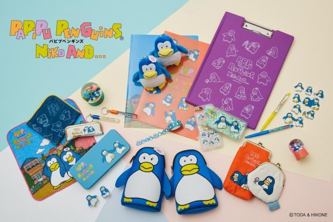 niko and …×パピプペンギンズのコラボアイテムが登場!1980年代に人気を博したパピプペンギンズのアイテムが多数ラインアップ