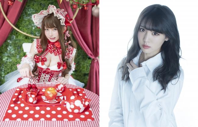 えなこ、志田友美が「うまびPEOPLE」就任! 小宮有紗と3人で『うまびクイーン Spring & Summer '19』で優勝馬を予想