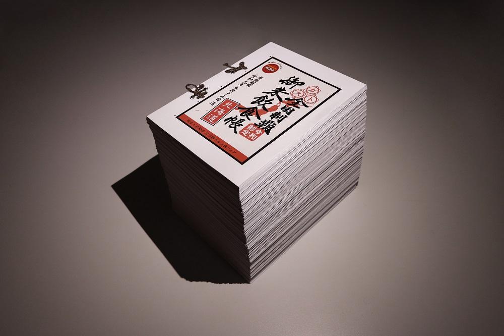 全国1361店舗を巡った先着50名に。ガストでお食事券1000万円山分け、厚さ15.5センチの「御朱飲食帳キャンペーン」が実施!