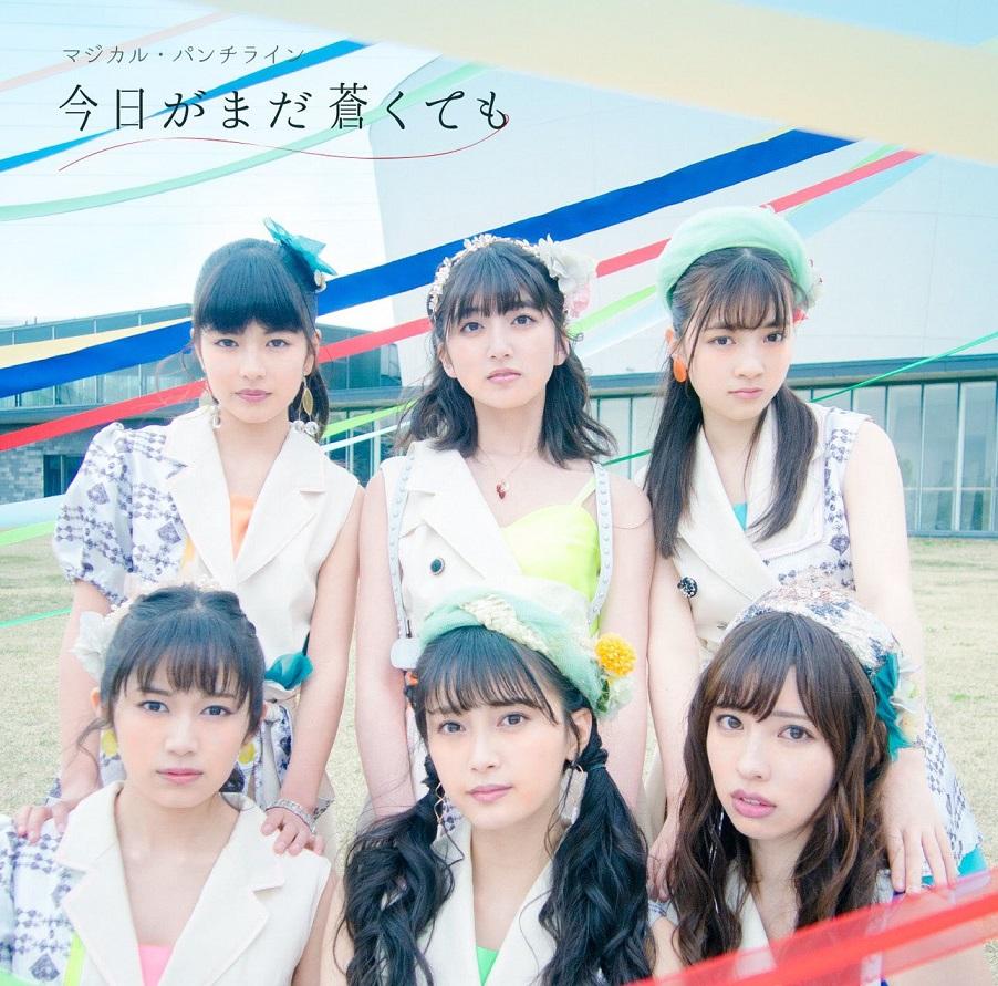 マジカル・パンチラインが6人新体制初となるシングルのMVを公開!F*Kaori書き下ろしデザインのコラボグッズも登場
