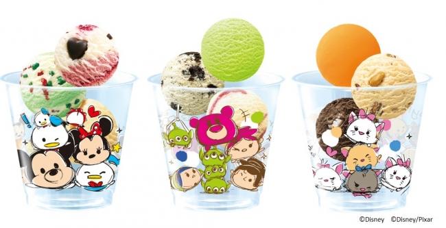 キュートなカップでアイスをつむつむ♪サーティワン「 'TSUM TSUM' トリプルポップ」が2019年5月7日~5月30日まで実施
