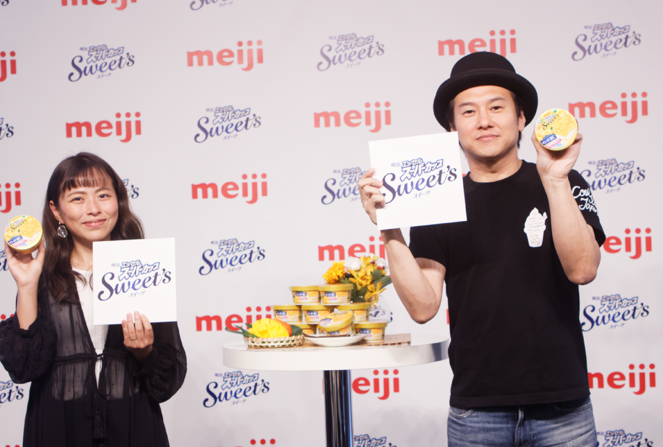 「スーパーカップSweet's マンゴー杏仁」試食会!4層のハーモニーにアイスマン福留さんも「神フレーバー」