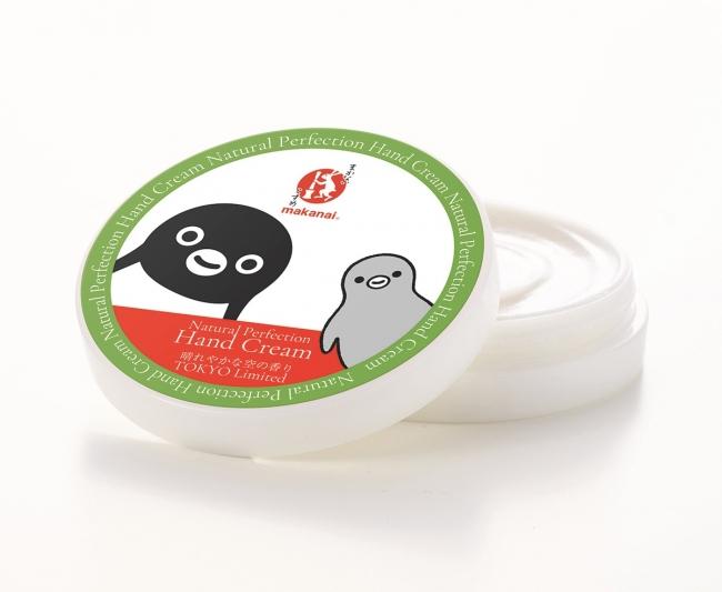 「Suicaのペンギン」ハンドクリーム第3弾!東京駅グランスタ店限定 『絶妙レシピのハンドクリーム(Suicaのペンギン)』
