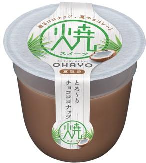 「焼スイーツ」シリーズに夏限定の『焼スイーツ とろ~りチョコ ココナッツ』が新登場!6月11日から全国で発売