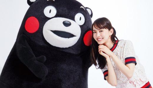 主演はくまモン・井桁弘恵。トレインディドラマ「熊本フォーリンラブ」第1話が公開