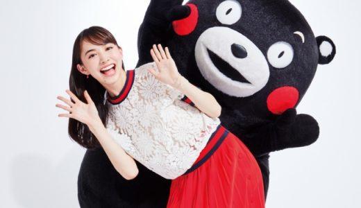 「熊本フォーリンラブ」第2話が公開中!7月6日(土)には主演のくまモンとひろえ(井桁弘恵)が博多駅に登場するイベントも